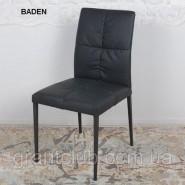 Стілець Baden