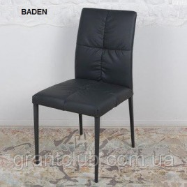 Стілець Baden (на вибір)