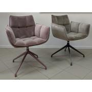 Офісне крісло Chardonne